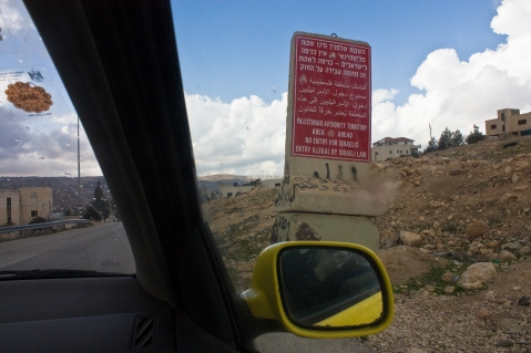 The marker outside Yousef's village, part of Area A in the West Bank.